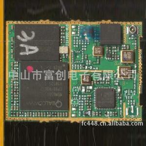 线路板PCB设计